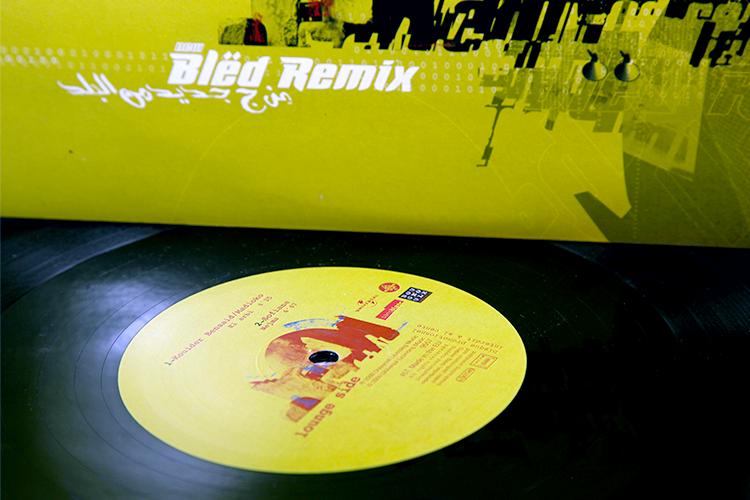 Bled-Remix-Detail