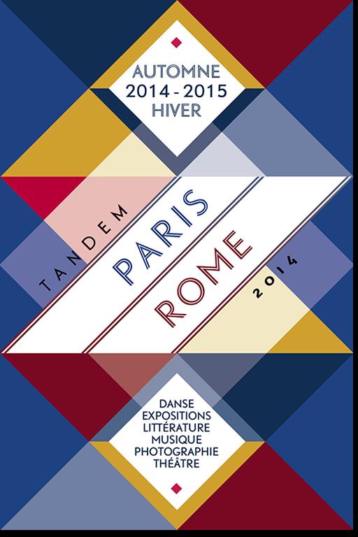 carte postale_ParisRome